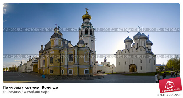 Панорама кремля. Вологда, фото № 290532, снято 22 января 2017 г. (c) Liseykina / Фотобанк Лори