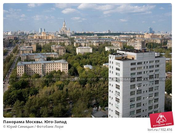 Панорама Москвы. Юго-Запад, фото № 102416, снято 28 марта 2017 г. (c) Юрий Синицын / Фотобанк Лори