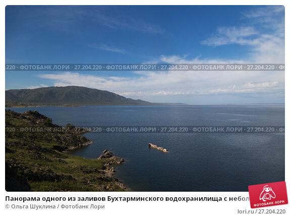 Купить «Панорама одного из заливов Бухтарминского водохранилища с небольшим островом. Восточный Казахстан», фото № 27204220, снято 21 мая 2015 г. (c) Ольга Шуклина / Фотобанк Лори