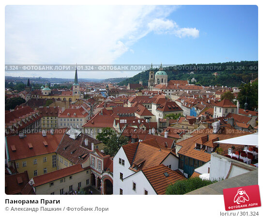 Панорама Праги, фото № 301324, снято 25 августа 2006 г. (c) Александр Пашкин / Фотобанк Лори