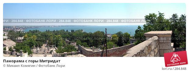 Купить «Панорама с горы Митридат», фото № 284848, снято 22 октября 2018 г. (c) Михаил Комягин / Фотобанк Лори