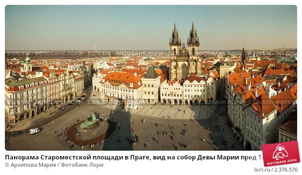 Что обязательно посмотреть в Чехии топ 10  Чехия