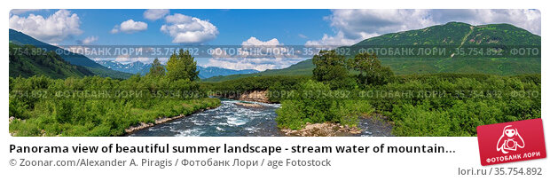 Panorama view of beautiful summer landscape - stream water of mountain... Стоковое фото, фотограф Zoonar.com/Alexander A. Piragis / age Fotostock / Фотобанк Лори