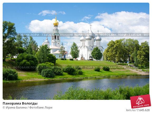 Купить «Панорама Вологды», эксклюзивное фото № 7645628, снято 6 июля 2015 г. (c) Ирина Балина / Фотобанк Лори