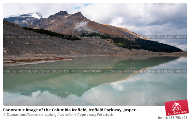 Panoramic image of the Columbia Icefield, Icefield Parkway, Jasper... Стоковое фото, фотограф Zoonar.com/Alexander Ludwig / easy Fotostock / Фотобанк Лори