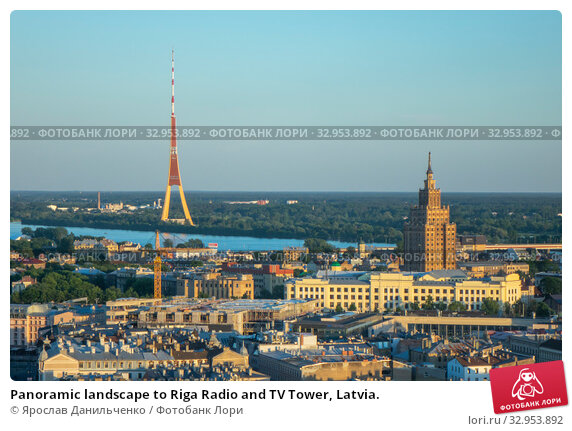 Panoramic landscape to Riga Radio and TV Tower, Latvia. Стоковое фото, фотограф Ярослав Данильченко / Фотобанк Лори