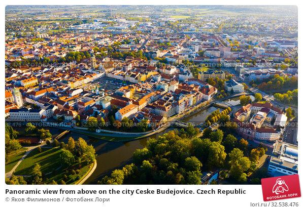 Купить «Panoramic view from above on the city Ceske Budejovice. Czech Republic», фото № 32538476, снято 12 октября 2019 г. (c) Яков Филимонов / Фотобанк Лори