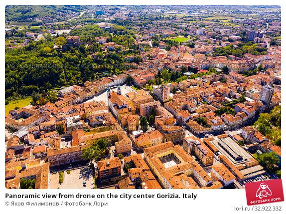 Купить «Panoramic view from drone on the city center Gorizia. Italy», фото № 32922332, снято 3 сентября 2019 г. (c) Яков Филимонов / Фотобанк Лори