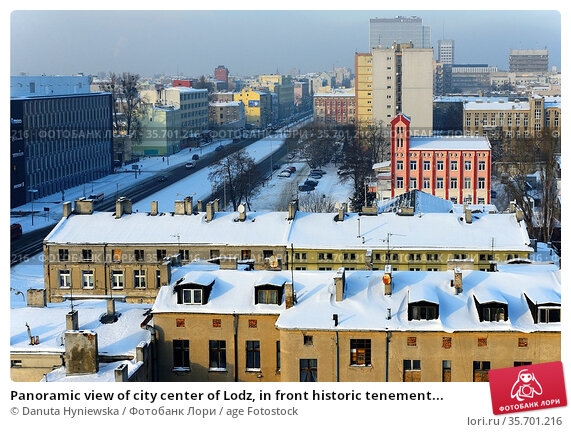 Panoramic view of city center of Lodz, in front historic tenement... Стоковое фото, фотограф Danuta Hyniewska / age Fotostock / Фотобанк Лори