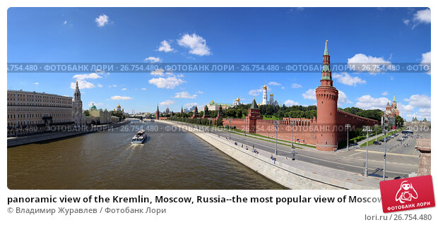 panoramic view of the Kremlin, Moscow, Russia--the most popular view of Moscow, фото № 26754480, снято 6 августа 2017 г. (c) Владимир Журавлев / Фотобанк Лори