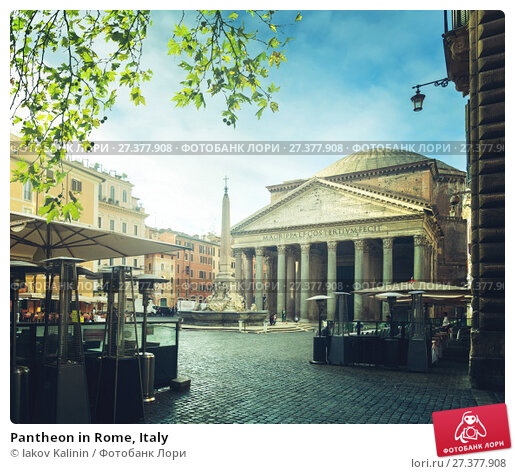 Купить «Pantheon in Rome, Italy», фото № 27377908, снято 13 мая 2017 г. (c) Iakov Kalinin / Фотобанк Лори
