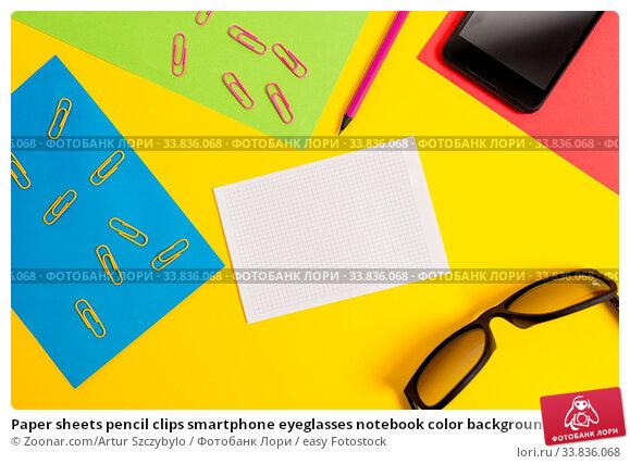 Купить «Paper sheets pencil clips smartphone eyeglasses notebook color background», фото № 33836068, снято 30 мая 2020 г. (c) easy Fotostock / Фотобанк Лори