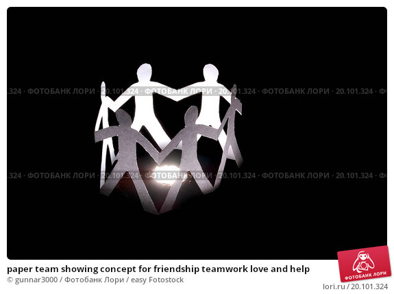 teams groups and teamwork contrast paper
