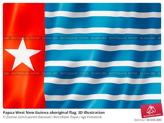 Papua West New Guinea aboriginal flag. 3D illustration. Стоковое фото, фотограф Zoonar.com/Laurent Davoust / age Fotostock / Фотобанк Лори