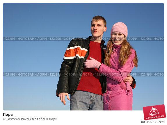 Пара, фото № 122996, снято 18 марта 2006 г. (c) Losevsky Pavel / Фотобанк Лори