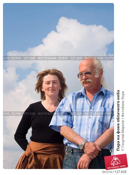 Купить «Пара на фоне облачного неба», фото № 127828, снято 26 августа 2006 г. (c) Георгий Марков / Фотобанк Лори