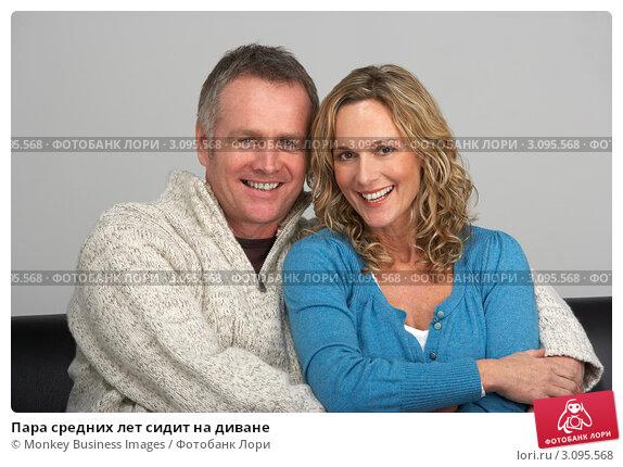 фотографии пар в возрасте