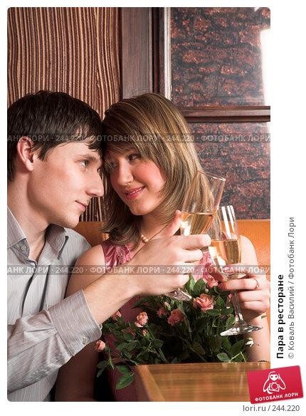Купить «Пара в ресторане», фото № 244220, снято 25 февраля 2008 г. (c) Коваль Василий / Фотобанк Лори