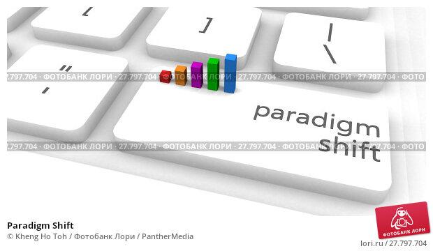 Купить «Paradigm Shift», фото № 27797704, снято 22 февраля 2018 г. (c) PantherMedia / Фотобанк Лори