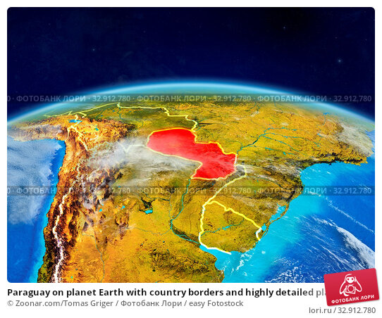 Paraguay on planet Earth with country borders and highly detailed planet surface and clouds. 3D illustration. Elements of this image furnished by NASA. Стоковое фото, фотограф Zoonar.com/Tomas Griger / easy Fotostock / Фотобанк Лори