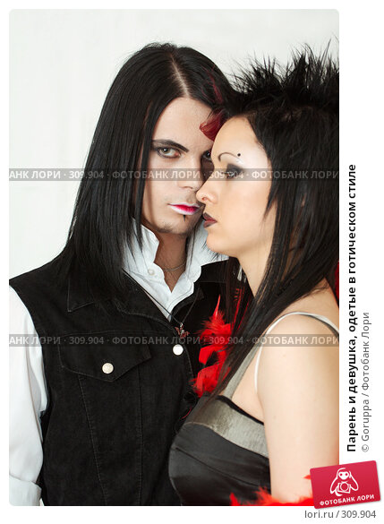 Парень и девушка, одетые в готическом стиле, фото № 309904, снято 1 июня 2008 г. (c) Goruppa / Фотобанк Лори