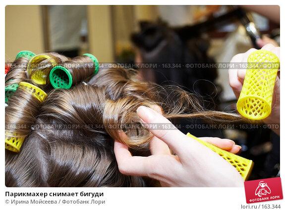 Парикмахер снимает бигуди, эксклюзивное фото № 163344, снято 28 октября 2006 г. (c) Ирина Мойсеева / Фотобанк Лори