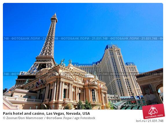 Paris hotel and casino in las vegas nevada casino rewards