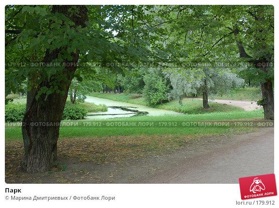 Парк, фото № 179912, снято 19 августа 2007 г. (c) Марина Дмитриевых / Фотобанк Лори