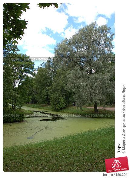 Купить «Парк», фото № 180204, снято 19 августа 2007 г. (c) Марина Дмитриевых / Фотобанк Лори