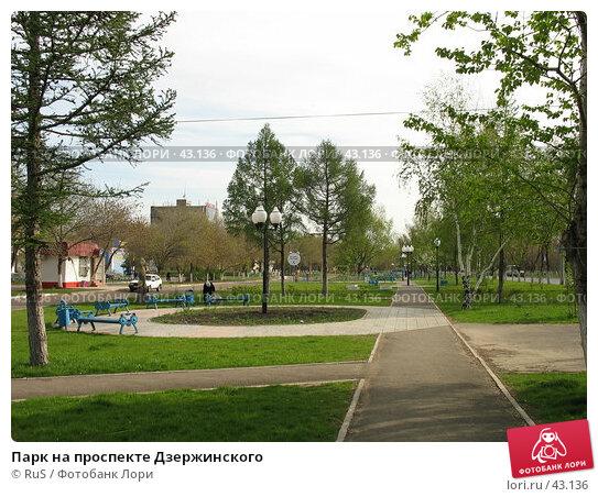 Парк на проспекте Дзержинского, фото № 43136, снято 13 мая 2007 г. (c) RuS / Фотобанк Лори