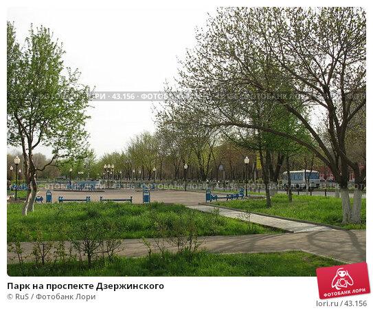 Купить «Парк на проспекте Дзержинского», фото № 43156, снято 13 мая 2007 г. (c) RuS / Фотобанк Лори