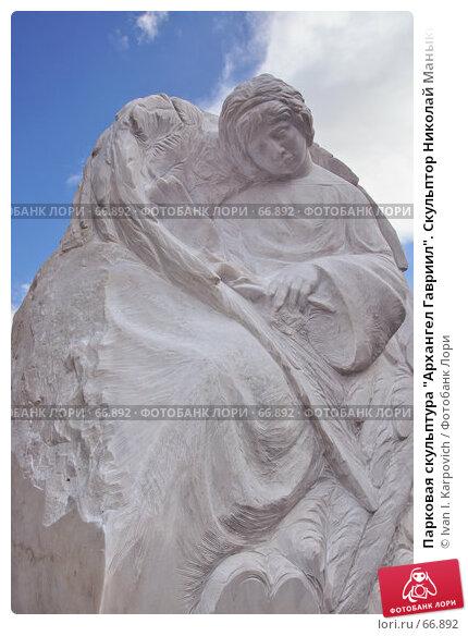 """Купить «Парковая скульптура """"Архангел Гавриил"""". Скульптор Николай Маныкин», фото № 66892, снято 14 июля 2007 г. (c) Ivan I. Karpovich / Фотобанк Лори"""