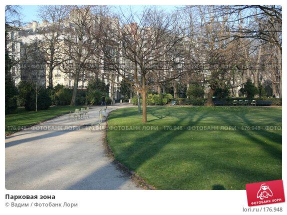 Парковая зона, фото № 176948, снято 19 декабря 2007 г. (c) Вадим / Фотобанк Лори