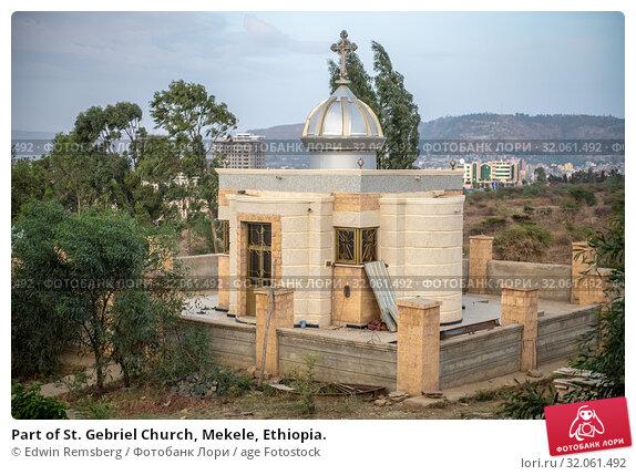 Part of St. Gebriel Church, Mekele, Ethiopia. Стоковое фото, фотограф Edwin Remsberg / age Fotostock / Фотобанк Лори