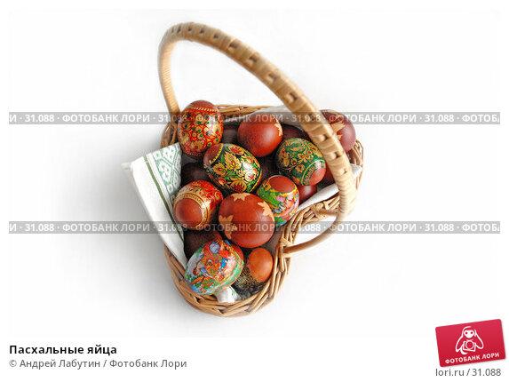 Пасхальные яйца, фото № 31088, снято 8 апреля 2007 г. (c) Андрей Лабутин / Фотобанк Лори