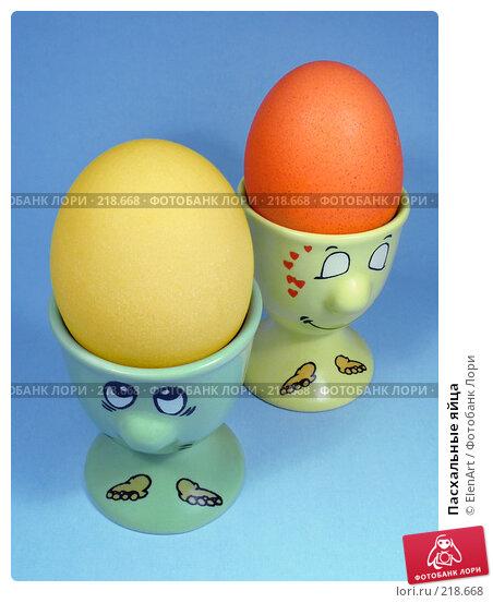 Купить «Пасхальные яйца», фото № 218668, снято 19 апреля 2018 г. (c) ElenArt / Фотобанк Лори