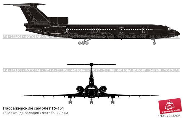 Пассажирский самолет ТУ-154, иллюстрация № 243908 (c) Александр Володин / Фотобанк Лори