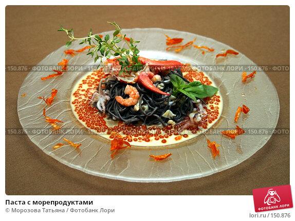 Паста с морепродуктами, фото № 150876, снято 28 сентября 2004 г. (c) Морозова Татьяна / Фотобанк Лори