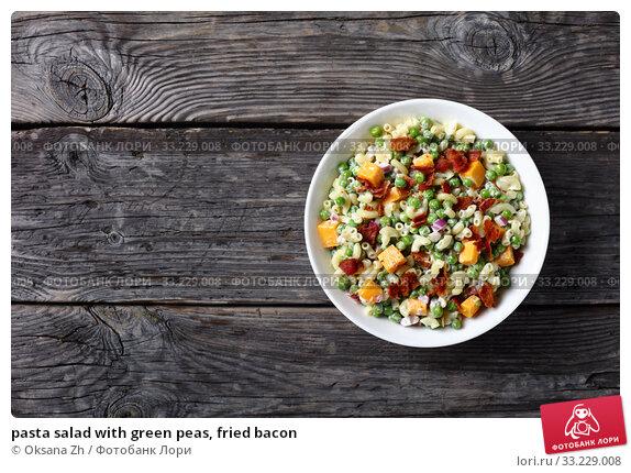 Купить «pasta salad with green peas, fried bacon», фото № 33229008, снято 28 ноября 2019 г. (c) Oksana Zh / Фотобанк Лори