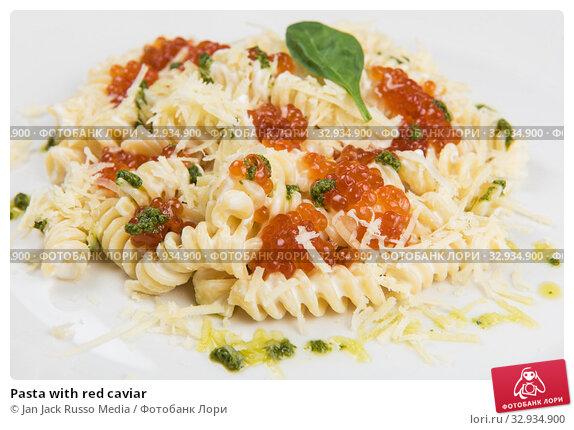 Купить «Pasta with red caviar», фото № 32934900, снято 23 сентября 2017 г. (c) Jan Jack Russo Media / Фотобанк Лори