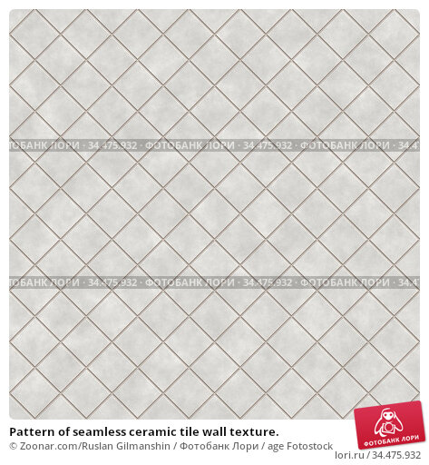 Pattern of seamless ceramic tile wall texture. Стоковое фото, фотограф Zoonar.com/Ruslan Gilmanshin / age Fotostock / Фотобанк Лори