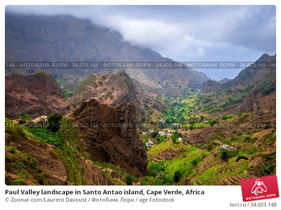 Paul Valley landscape in Santo Antao island, Cape Verde, Africa. Стоковое фото, фотограф Zoonar.com/Laurent Davoust / age Fotostock / Фотобанк Лори