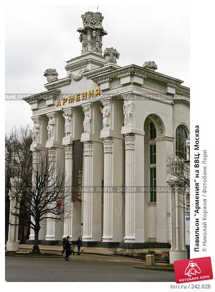 """Павильон """"Армения"""" на ВВЦ. Москва, фото № 242028, снято 16 марта 2008 г. (c) Николай Коржов / Фотобанк Лори"""