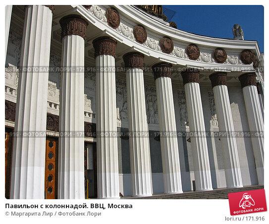 Павильон с колоннадой. ВВЦ, Москва, фото № 171916, снято 5 сентября 2007 г. (c) Маргарита Лир / Фотобанк Лори