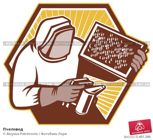 Пчеловод. Стоковая иллюстрация, иллюстратор Aloysius Patrimonio / Фотобанк Лори
