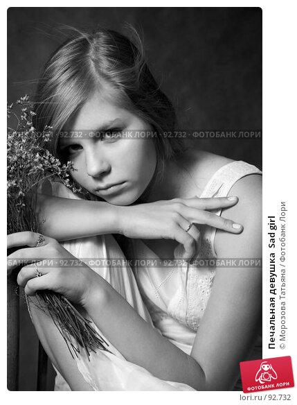 Купить «Печальная девушка  Sad girl», фото № 92732, снято 21 июля 2007 г. (c) Морозова Татьяна / Фотобанк Лори