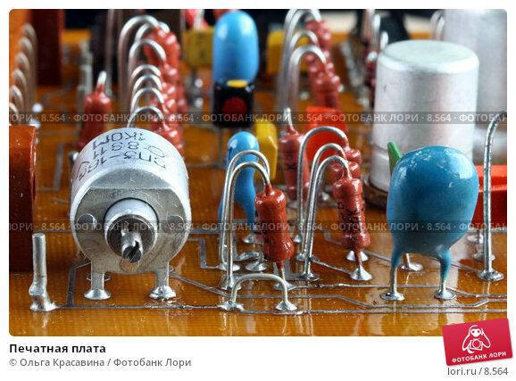 Печатная плата , фото № 8564, снято 4 сентября 2006 г. (c) Ольга Красавина / Фотобанк Лори