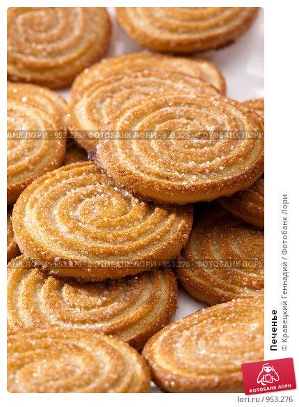 Печенье, фото № 953276, снято 21 мая 2009 г. (c) Кравецкий Геннадий / Фотобанк Лори