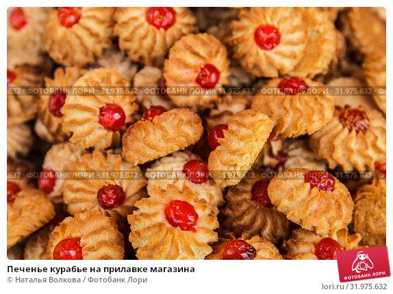 Купить «Печенье курабье на прилавке магазина», фото № 31975632, снято 7 мая 2014 г. (c) Наталья Волкова / Фотобанк Лори