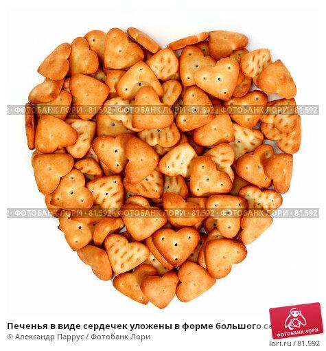 Печенья в виде сердечек уложены в форме большого сердца, фото № 81592, снято 2 января 2007 г. (c) Александр Паррус / Фотобанк Лори